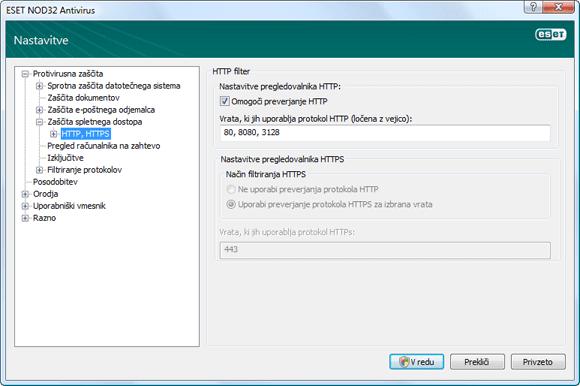 Nod32 ea config epfw scan http Filter HTTP