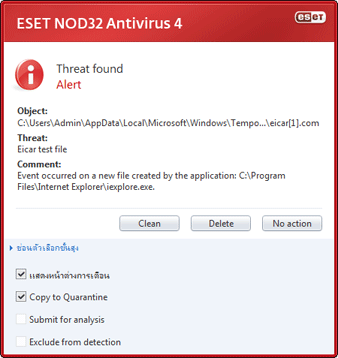 Nod32 ea antivirus behavior and user interaction 01 ตรวจพบการบุกรุก