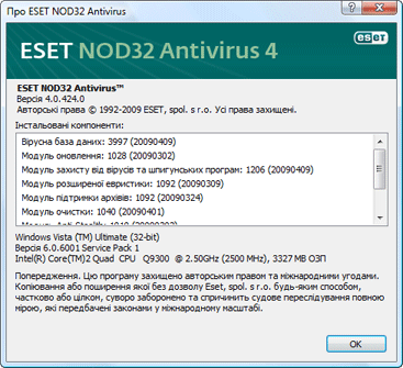 Nod32 ea about Про ESET NOD32 Antivirus
