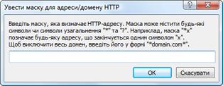 Nod32 ea config epfw url set manager Списки адрес/масок HTTP