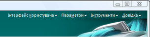 Nod32 ea menu Меню програми
