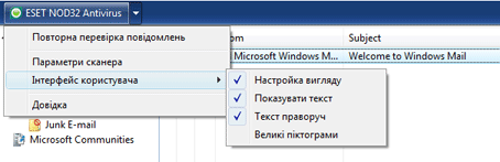 Nod32 ea oe toolbar Панель інструментів Outlook Express та Windows Mail