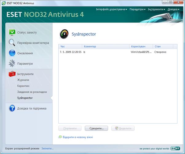 Eset Nod32 Antivirus 6 Activation Key Valid.