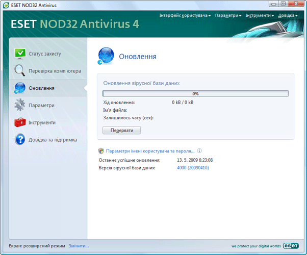 Nod32 ea page update 02 Оновлення