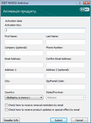 Nod32 ea update registering Активація продукту