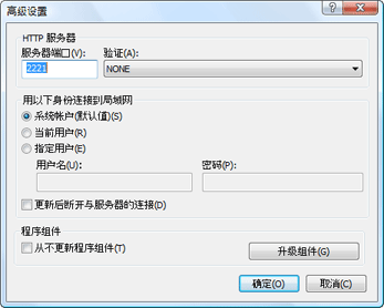 Nod32 ea config update mirror advance 从镜像更新