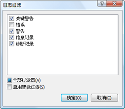 Nod32 ea log filter 日志过滤