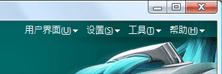 Nod32 ea menu 程序菜单