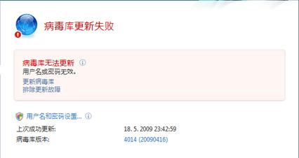 Nod32 ea page update 04 更新
