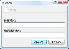 Nod32 ea password 密码
