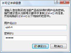 Nod32 ea settings update username 许可证详细信息