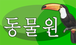 Omnipage korean sample Reconhecimento de idioma asiático
