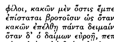 Omnipage lang greek%20classical Idiomas e alfabetos