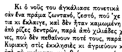 Omnipage lang greek%20modern Idiomas e alfabetos
