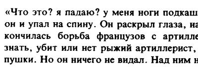 Omnipage lang russian Idiomas e alfabetos