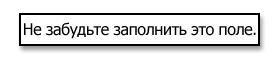 Omnipage eng form example3 Перемещение элементов на передний или задний план