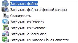 Omnipage eng tbxlist 1 Панель инструментов OmniPage