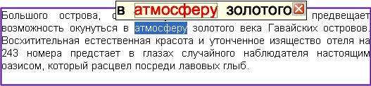 Omnipage eng verifier contacts3 Верификация текста