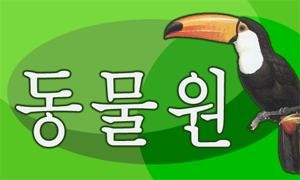 Omnipage korean sample Распознавание текста на азиатских языках