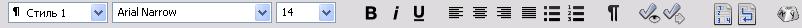 Omnipage tb formatting Панель инструментов форматирования