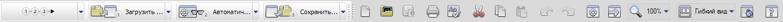 Omnipage toolbox standard Панель инструментов OmniPage
