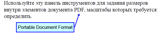 PDF Converter eng callout example Выноски