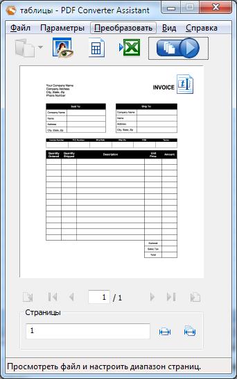 PDF Converter eng left view Сжатый просмотр