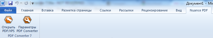 PDF Converter eng word add in converter Запуск из Microsoft Word (кнопка «Открыть PDF/XPS»)
