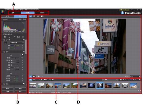 Photo Director workspb2 PhotoDirector 工作区