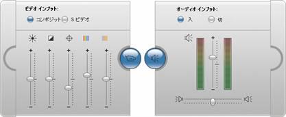 Pinnacle Studio image001 音声とビデオレベル-アナログ