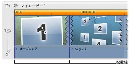 Pinnacle Studio image002 テーマクリップの作成