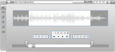 Pinnacle Studio image002 クリップのプロパティツールを使ったトリミング