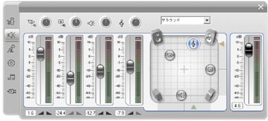Pinnacle Studio image002 [音量] と [バランス] ツール