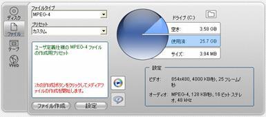Pinnacle Studio image002 ファイルに出力