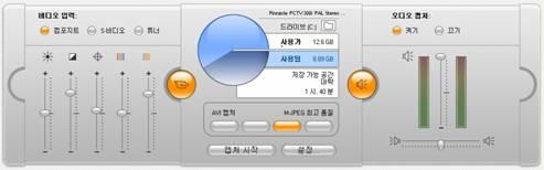 Pinnacle Studio image002 캡처 모드 인터페이스