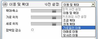 Pinnacle Studio image003 효과 매개 변수 변경