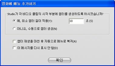 Pinnacle Studio image002 앨범에서 메뉴 사용