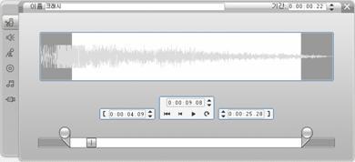 Pinnacle Studio image002 클립 속성 도구를 사용한 트리밍