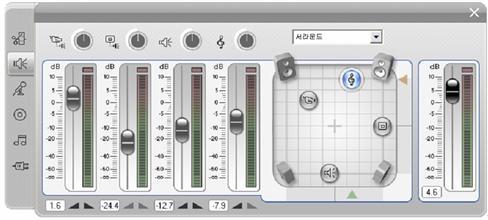 Pinnacle Studio image002 볼륨 및 밸런스 도구