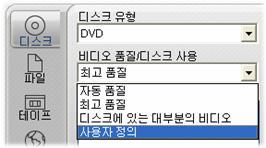 Pinnacle Studio image007 영화 제작