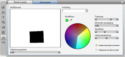 Pinnacle Studio image003 Het gereedschap Kleurwaarde instelling