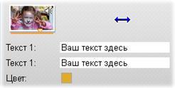 Pinnacle Studio image004 Использование инструмента Редактор тем