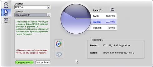 Pinnacle Studio image002 Вывод в файл