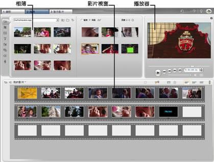 Pinnacle Studio image001 編輯模式