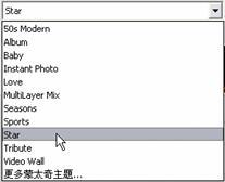 Pinnacle Studio image002 Montage(R)(蒙太奇) 主題區