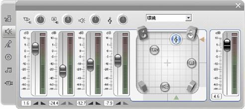 Pinnacle Studio image002 [音量和平衡] 工具
