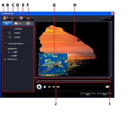 "PowerDirector pipdes22 在""画中画设计器""中修改画中画效果"