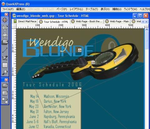 QuarkXpress example interactive web layout インタラクティブレイアウトの使用例