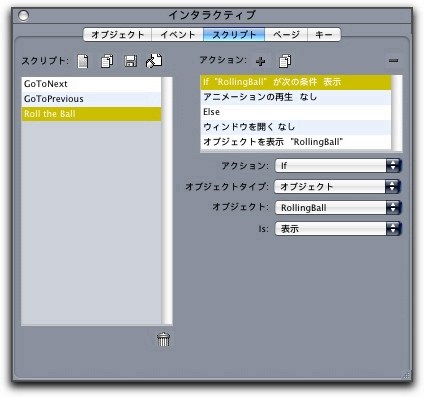 QuarkXpress pal interactive script if スクリプトでのIf命令文の使用