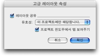 QuarkXpress db advanced layout properties 레이아웃에서 Composition?Zones 항목 생성하기